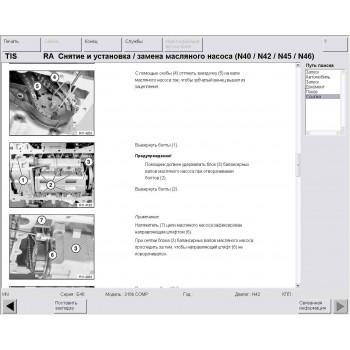 Phần mềm tra cứu BMW TIS