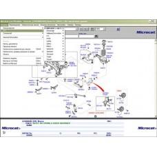 Phần mềm tra mã phụ tùng HYUNDAI MICROCAT (phiên bản 2015)